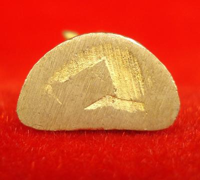 พระพิฆเนศวร์  รุ่นธนบดี เนื้อทองเหลือง ปลุกเสกวัดสุทัศนฯ ปี 2551 หลวงปู่กาหลงปลุกเสก 4