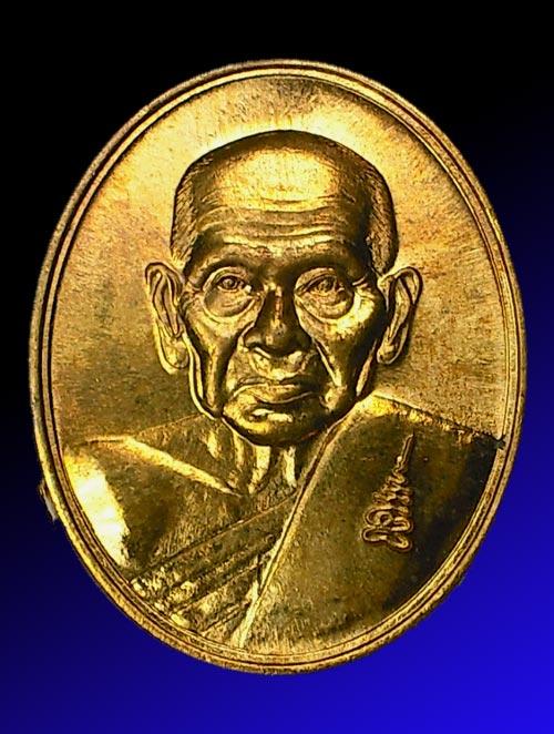 เหรียญรูปใข่รูปเหมือน หลวงปู่เจือ วัดกลางบางแก้ว รุ่นไตรมาส เนื้อทองทิพย์ ปี 2550 สวยมาก