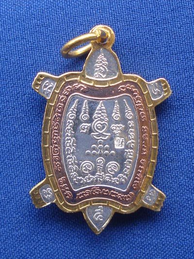เหรียญเต่า รุ่นสบายใจ หลวงปู่หลิว วัดไทรทองพัฒนา จ.กาญจนบุรี ปี 2539 เนื้อกะไหล่ทองลงยา 3k ตอกโค้ด 1