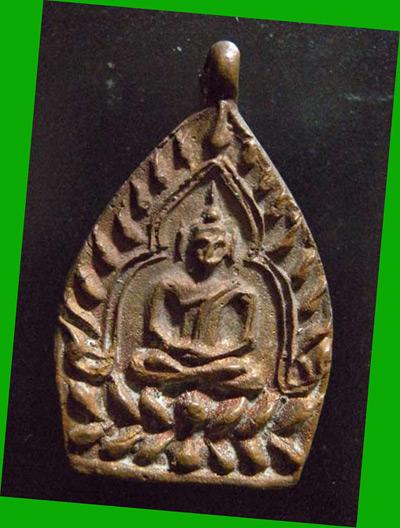 เหรียญเจ้าสัว ตำรับหลวงปู่บุญ วัดกลางบางแก้ว รุ่น 2 เนื้อทองแดง ปี 2535 พระเครื่องแห่งความร่ำรวย