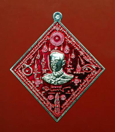 เหรียญกรมหลวงชุมพรฯ-สมเด็จโตฯ ประทับครุฑฯ รุ่นเจ้าฟ้าจอมอาคม เนื้อลงยาราชาวดี สีแดง ปี 2555