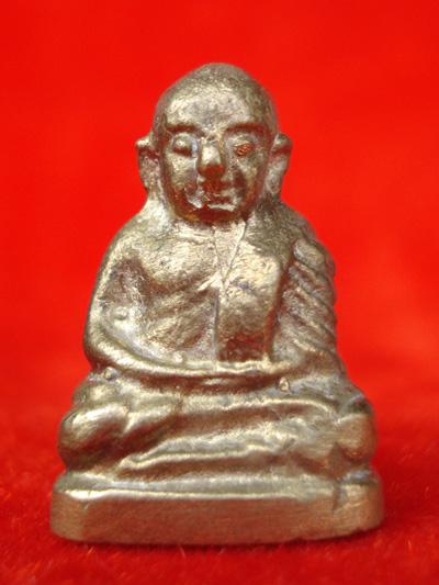 รูปหล่อหลวงพ่อเงิน บางคลาน ใต้ฐานเลข ๑ วัดห้วยเขน เนื้อทองเหลือง ปี 2525 พิธีใหญ่ สวยหายาก