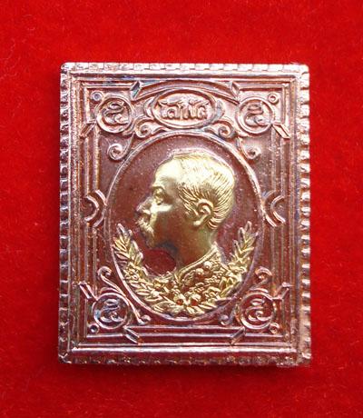 เหรียญแสตมป์นะหน้าทอง รัชกาลที่ 5 หลวงพ่อเกษม เขมโก ปลุกเสกปี 2536 เด่นครบเครื่องทุกด้าน
