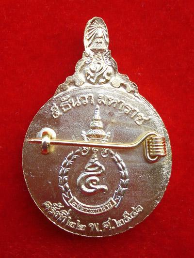 เข็มกลัดพระบาทสมเด็จพระเจ้าอยู่หัว รัชกาลที่ 9 เนื้อกะไหล่ทอง กระทรวงมหาดไทย สร้าง ปี 2542 1