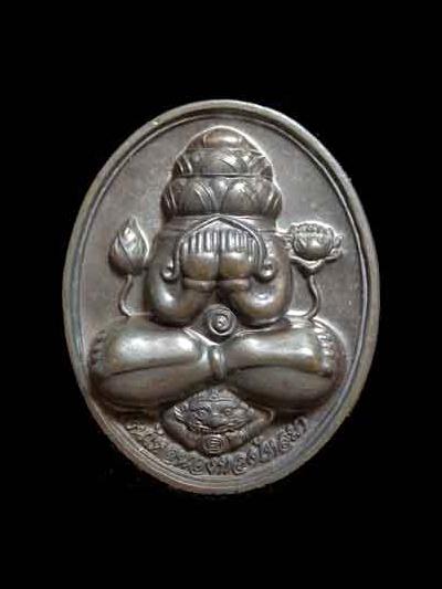 พระปิดตา เงินไหลนองทองไหลมา เนื้อนวโลหะ หลวงปู่เจือ วัดกลางบางแก้ว ปี 2550 หมายเลข 987