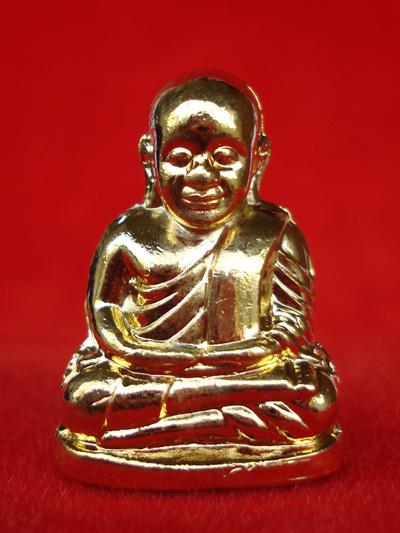 1 ใน 500 รูปเหมือนปั๊มหลวงพ่อเงิน บางคลาน กองทุน ๕๓ พิมพ์หน้ายิ้ม เนื้อทองเหลืองกะไหล่ทอง