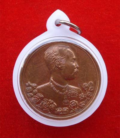 เหรียญรัชกาลที่ 5 หลังนารายณ์ทรงครุฑประทับราหู วัดแหลมแค ปลุกเสกปี 2536 เด่นครบเครื่องทุกด้าน