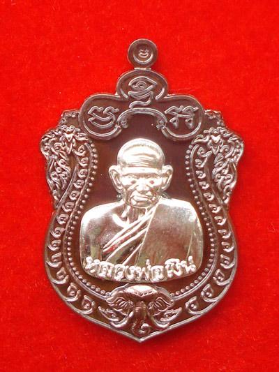 เหรียญเหลวงพ่อเงิน วัดบางคลาน รุ่นเลื่อนสมณศักดิ์ ๕๕ เนื้อนวโลหะหน้าเงิน คมชัดสุดสวยเข้มขลัง
