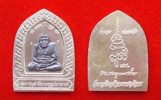 เหรียญหลวงปู่ทวด ร่ำรวย ปลอดภัย หน้ากากนวโลหะ ญสส. 84 พรรษา สมเด็จพระสังฆราช วัดบวรนิเวศ ปี 40 2