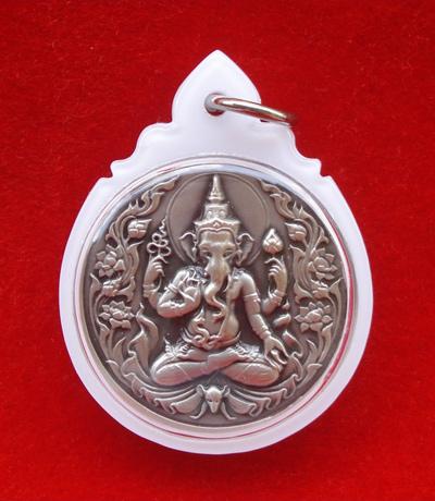 เหรียญพระพิฆเนศ ปางประทานพร สร้างโดยหุ่นละครเล็กโจหลุยส์ เนื้อเงิน ปี 2551 ศิลปะสุดสวย