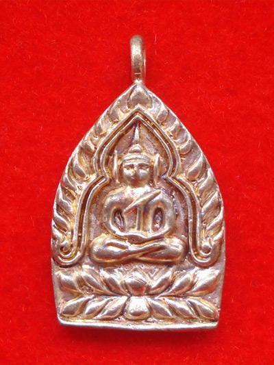 เหรียญหล่อเจ้าสัว รุ่นแรก เนื้อนวะแก่ทอง สมเด็จพระญาณสังวร สมเด็จพระสังฆราช วัดบวรนิเวศวิหาร ปี 2536