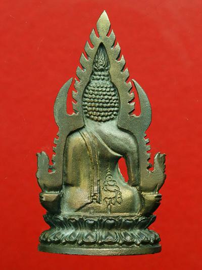 พระพุทธชินราช 80 พรรษา สมเด็จพระสังฆราช เนื้อนวโลหะแก่ทองสุดสวย ปี 2536 พระเครื่องพิธีใหญ่ 1