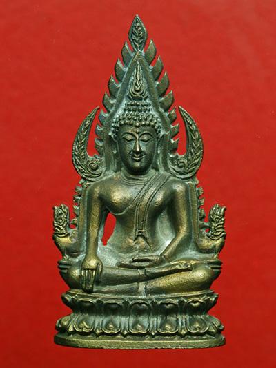 พระพุทธชินราช 80 พรรษา สมเด็จพระสังฆราช เนื้อนวโลหะแก่ทองสุดสวย ปี 2536 พระเครื่องพิธีใหญ่