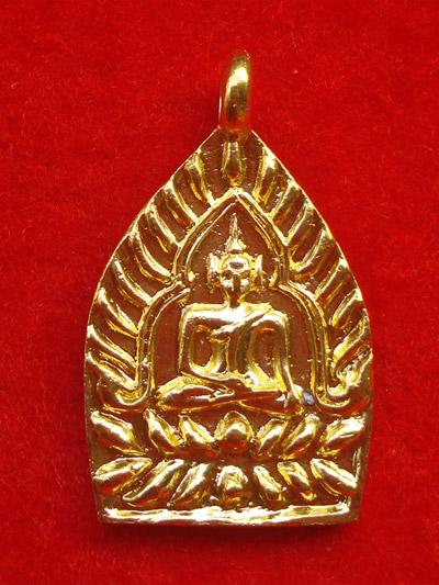 เหรียญหล่อเจ้าสัวเพชรกลับ๕๕ พ่อท่านพรหม เนื้อสัมฤทธิ์โชค หูในตัว กะไหล่ทอง ปี 2555 หมายเลขสวย 155