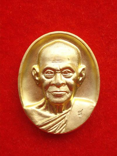 พระเครื่อง เหรียญรูปใข่ สมเด็จโต พรหมรังสี หลังภปร เนื้ออัลปาก้าชุบทอง ปี 2541 No.๓๗๑๗