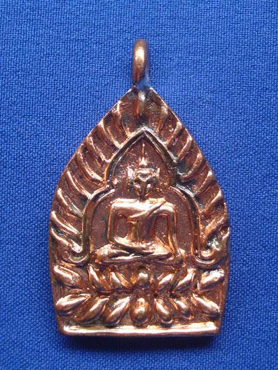 เหรียญหล่อเจ้าสัวเพชรกลับ๕๕ พ่อท่านพรหม แยกจากชุดกรรมการ เนื้อสตางค์แดงโบราณห่วงเชื่อม ปี 2555