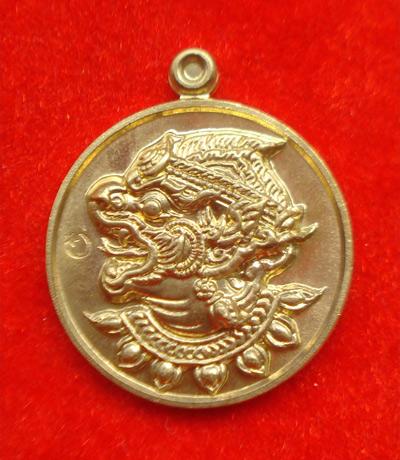 เหรียญหนุมาน หลังยันต์ ๕ รุ่นมหาปราบไตรจักร เนื้อใบพัดเรือ หลวงพ่อสาคร วัดหนองกรับ ปี 2555