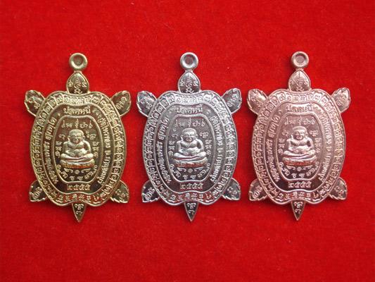 เหรียญพญาเต่าเรือน รุ่นปลดหนี้ หลวงพ่อเพชร วัดไทรทองพัฒนา ศิษญ์หลวงปู่หลิว ชุดร่วมบุญ ปี 2555 สวยมาก