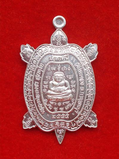 เหรียญพญาเต่าเรือน รุ่นปลดหนี้ หลวงพ่อเพชร วัดไทรทองพัฒนา ศิษญ์หลวงปู่หลิว เนื้อเงิน ปี 2555 สวยมาก