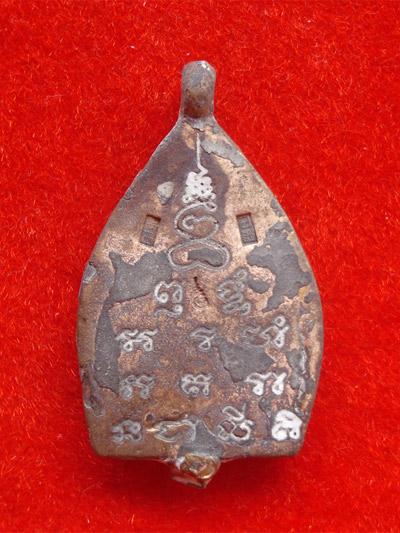 เหรียญเจ้าสัว รุ่นแรก หลวงพ่อพร วัดบางแก้ว เนื้อชนวนหล่อโบราณ ปี 2555 สร้างเพียง 500 เหรียญเท่านั้น 1