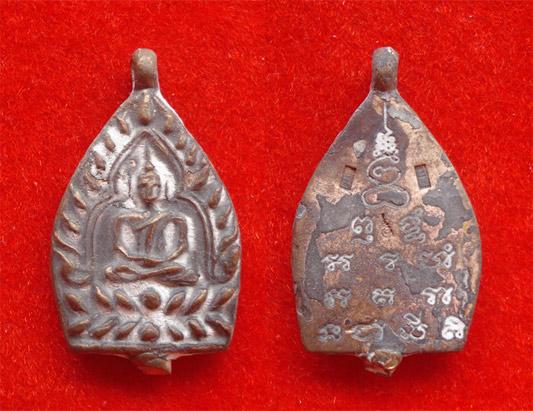 เหรียญเจ้าสัว รุ่นแรก หลวงพ่อพร วัดบางแก้ว เนื้อชนวนหล่อโบราณ ปี 2555 สร้างเพียง 500 เหรียญเท่านั้น 2
