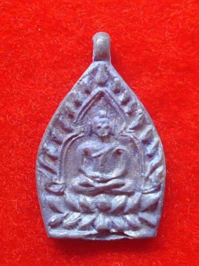 เหรียญเจ้าสัวรุ่นแรก หลวงพ่อพร วัดบางแก้ว เนื้อแร่ศักดิ์สิทธิ์ แร่ชนวนเนื้อขี้นกเขาเปล้า หลวงปู่บุญ