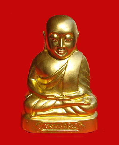 พระบูชาหลวงพ่อเงิน วัดบางคลาน เนื้อทองเหลืองปิดทอง พิมพ์แป๊ะยิ้ม สวยงามอร่าม หน้าตัก 5 นิ้ว ปี 2541