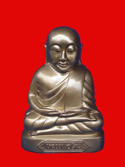 พระบูชาหลวงพ่อเงิน วัดบางคลาน เนื้อทองเหลืองรมมันปู พิมพ์แป๊ะยิ้ม  หน้าตัก 5 นิ้ว ปี 2541