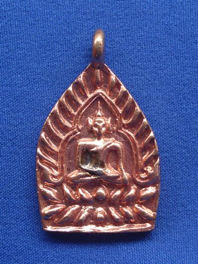 เหรียญหล่อเจ้าสัวเพชรกลับ๕๕ พ่อท่านพรหม เนื้อสัมฤทธิ์โชค หูในตัว กะไหล่นาก ปี 2555 หมายเลขสวย 2222