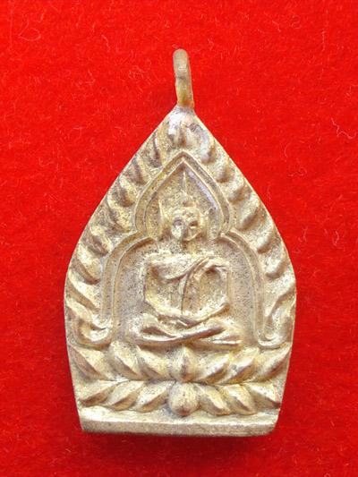 เหรียญหล่อเจ้าสัว รุ่นแรก เนื้อระฆังเก่า หลวงปู่แขก วัดสุนทรประดิษฐ์ จ.พิษณุโลก สุดยอดมวลสาร