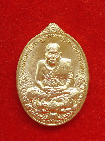 เหรียญหลวงพ่อทวด รุ่น มงคลบารมี 7 รอบ พ่อท่านเขียว วัดห้วยเงาะ ทองระฆัง หมายเลข ๖๖๒ สวยมาก