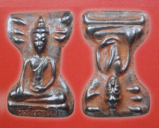 พระมเหศวร แร่บางไผ่ สองหน้า รุ่นแรก วัดนครอินทร์ พิธีสุดเข้มขลัง ปี 2555 ไม่บูชาเก็บไว้ไม่ได้แล้ว