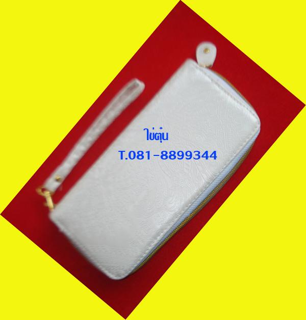 กระเป๋าสตางค์ สีขาว ทันสมัย ใช้กับชุดปฏิบัติธรรม ขนาด ยาว 8 นิ้ว กว้าง 4 นิ้ว ภายในใส่ได้หลายช่อง
