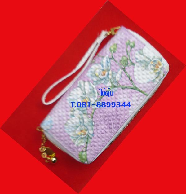 กระเป๋าสตางค์เดคูพาจ สีสวยสดใส ทันสมัย ขนาด ยาว 8 นิ้ว กว้าง 4 นิ้ว ภายในใส่ได้หลายช่อง 1