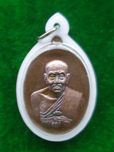 เหรียญหลวงพ่อทวด รุ่นปาฎิหาริย์ หน่วยทำลายวัตถุระเบิด EOD เนื้อทองแดงรมมันปู ปี 2555 สวยและนิยมมากๆ