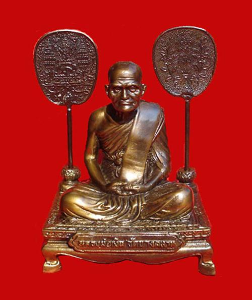 พระบูชา หลวงพ่อเงิน วัดบางคลาน เนื้อทองเหลืองรมมันปู ขนาดหน้าตักกว้าง 3 ,5 และ 9 นิ้ว ปี 2551