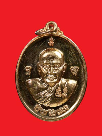 เหรียญรูปใข่หลวงปู่เจือ วัดกลางบางแก้ว เนื้อทองแดง รุ่นมหาบารมี หลังลายเซ็น อายุครบ 84 ปี หายาก