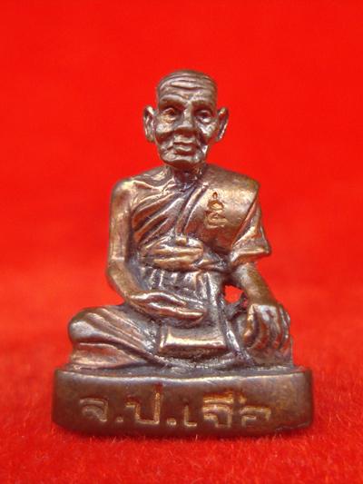 พระรูปเหมือน หลวงปู่เจือ พิมพ์สะดุ้งกลับ รุ่นแรก เนื้อนวะโลหะก้นอุดผงยาวาสนาจินดามณี ปี 2551