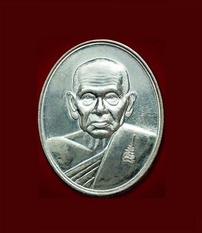 เหรียญรูปใข่รูปเหมือน หลวงปู่เจือ วัดกลางบางแก้ว รุ่นไตรมาส เนื้อเงิน ปี 2550 เลข 445 สวยมาก