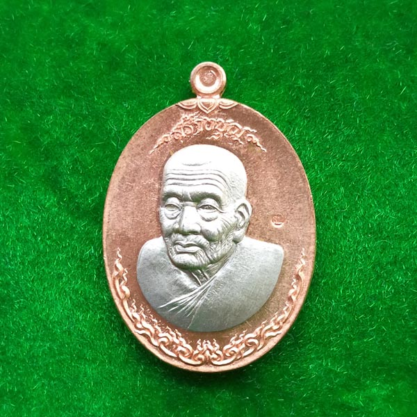 เหรียญหลวงพ่อทวดหันข้าง รุ่นสร้างบุญ เนื้อทองแดงหน้ากากอัลปาก้า จากชุดกรรมการ วัดป่าดู่วนาราม