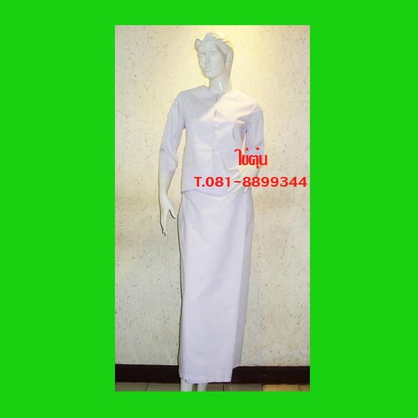 เสื้อชุดปฏิบัติธรรมสำหรับสุภาพสตรี ถวายแม่ชีก็ได้บุญกุศลแรง สวมใส่ปฏิบัติธรรมสวยงามและยิ่งได้บุญ 3