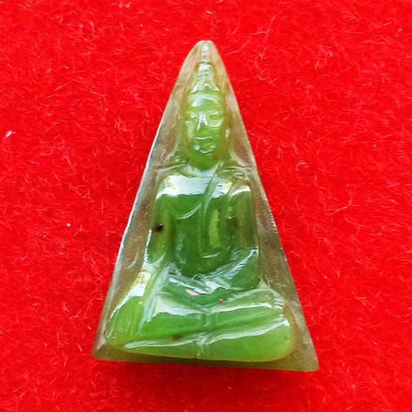 พระหินหยกแกะ พิมพ์นางพญา วัดธรรมมงคล สร้างโดยพระอาจารย์วิริยังค์ ปี 2536 สวยหายาก