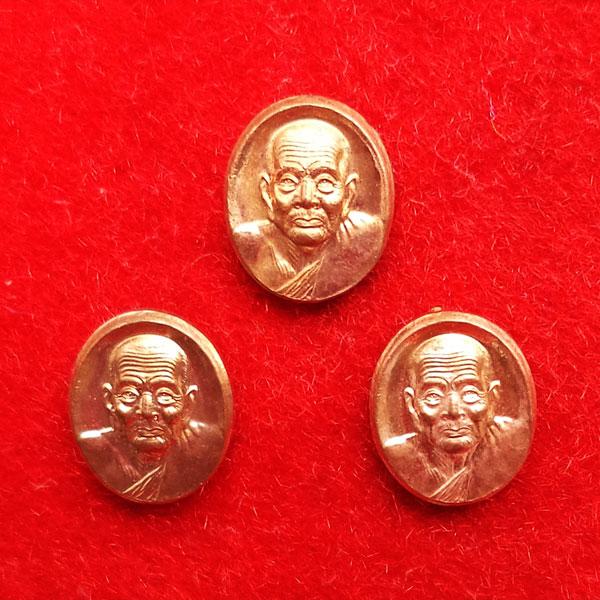 เหรียญเม็ดยา หลวงปู่ทวด วัดช้างให้ เนื้อทองแดง อาจารย์นอง วัดทรายขาวเสก ปี 2539 สุดหายาก