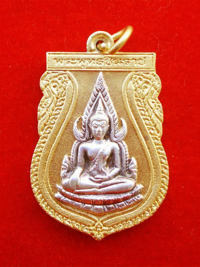 เหรียญพระพุทธชินราช รุ่นสมโภชน์ 639 ปี เนื้อโลหะชุบทองหน้าเงิน ปี 2539 สวย หายาก น่าบูชามากครับ