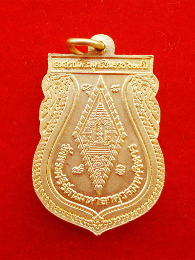 เหรียญพระพุทธชินราช รุ่นสมโภชน์ 639 ปี เนื้อโลหะชุบทองหน้าเงิน ปี 2539 สวย หายาก น่าบูชามากครับ 1