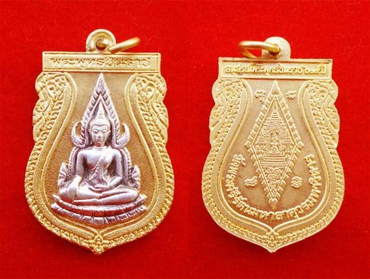 เหรียญพระพุทธชินราช รุ่นสมโภชน์ 639 ปี เนื้อโลหะชุบทองหน้าเงิน ปี 2539 สวย หายาก น่าบูชามากครับ 2