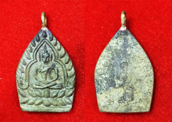 เหรียญหล่อเจ้าสัว รุ่นแรก เนื้อระฆังเก่า หลวงปู่แขก วัดสุนทรประดิษฐ์ จ.พิษณุโลก สุดยอดมวลสาร 2