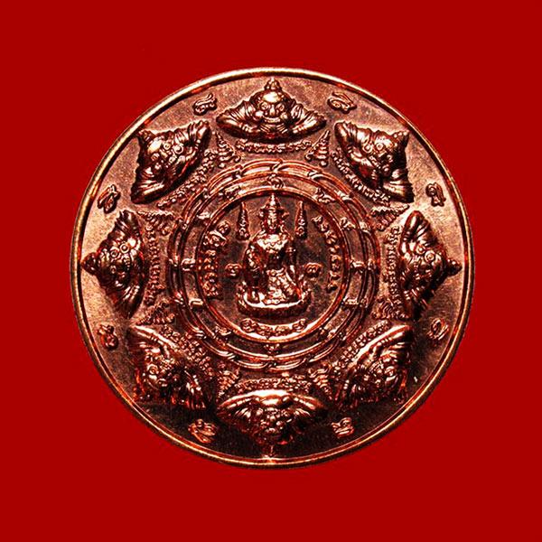เหรียญประสบการณ์ล่าสุด เหรียญพล.ต.ต.ขุนพันธรักษ์ราชเดช รุ่นมือปราบสิบทิศ เนื้อทองแดง ปี 2550 1