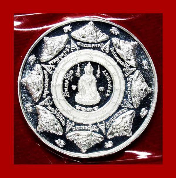 เหรียญประสบการณ์ล่าสุด เหรียญพล.ต.ต.ขุนพันธรักษ์ราชเดช รุ่นมือปราบสิบทิศ เนื้อเงิน ปี 2550 1