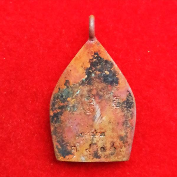 เหรียญหล่อเจ้าสัว รุ่นแรก เนื้อทองแดงชนวนเก่า หลวงปู่แขก วัดสุนทรประดิษฐ์ จ.พิษณุโลก สุดยอดมวลสาร 1